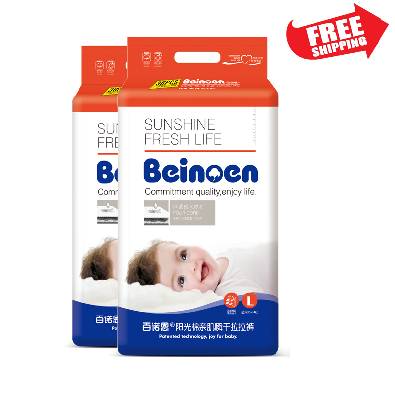 Baby Boys Girls Beinoen Disposable Diapers Panties Size L 36pcs For 10-14KG 2Package 72piecesBaby Boys Girls Beinoen Disposable Diapers Panties Size L 36pcs For 10-14KG 2Package 72pieces