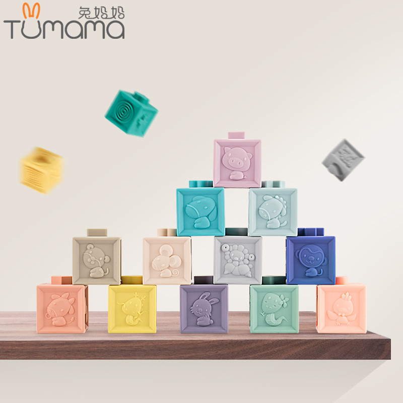 Tumama 12pcs Baby Rattles Grasp Ball Building Blocks 3D Touch Hand Soft Balls Massage Rubber Teethers Squeeze Toy Bath Ball Toys 12pcs lot cute mixed random animals soft rubber float squeeze sound squeaky bathing toys baby water spraying tool bath toy