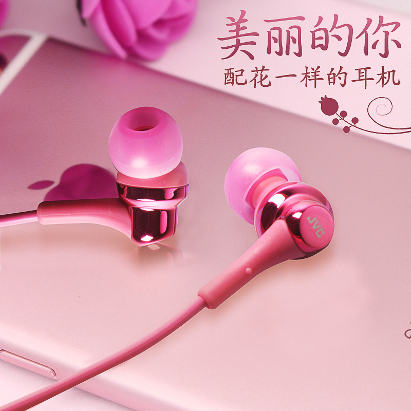 FR26 headphones in-ear general girls south version of the mini lovely the magic sound control cable south mappingml300laser cast in the south line of instrument a level of a vertical precision cast line instrument