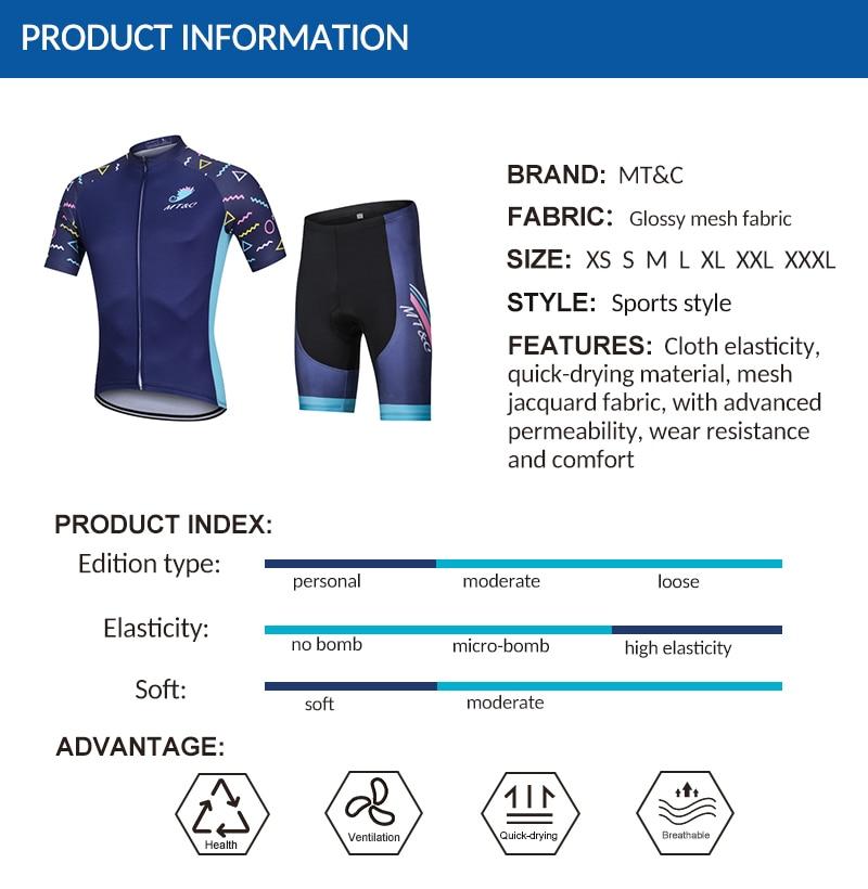 f87c8b820 Men s Cycling Jersey Set