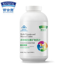 4 Bottles Men's Women's Multivitamin with Iron Zine Calcium Vitamins and Minerals Multi Mineral Tablets
