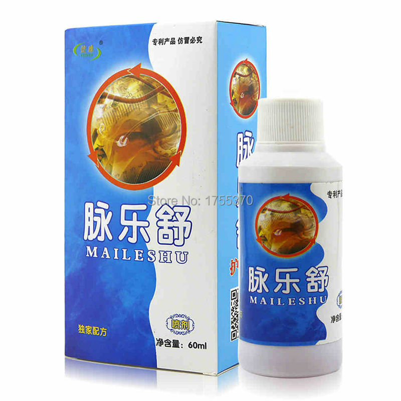 Natural Chinese Medicine Vasculitis Spray Varicose Veins Treatment Spray On Leg Acid Bilges Itching Earthworm Lumps