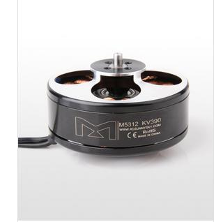 Gleagle M5312 KV390 Sunnysky outer rotor disc type brushless motor 4 axis motor multi axis motor for quadcopterRC helicopter