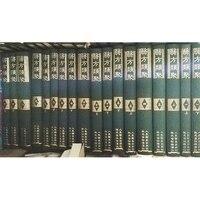 Yi Fang Lei Ju категории Коллекция медицинских формулы китайская версия 18 книг/набор в твердом переплете традиционной китайской медицины