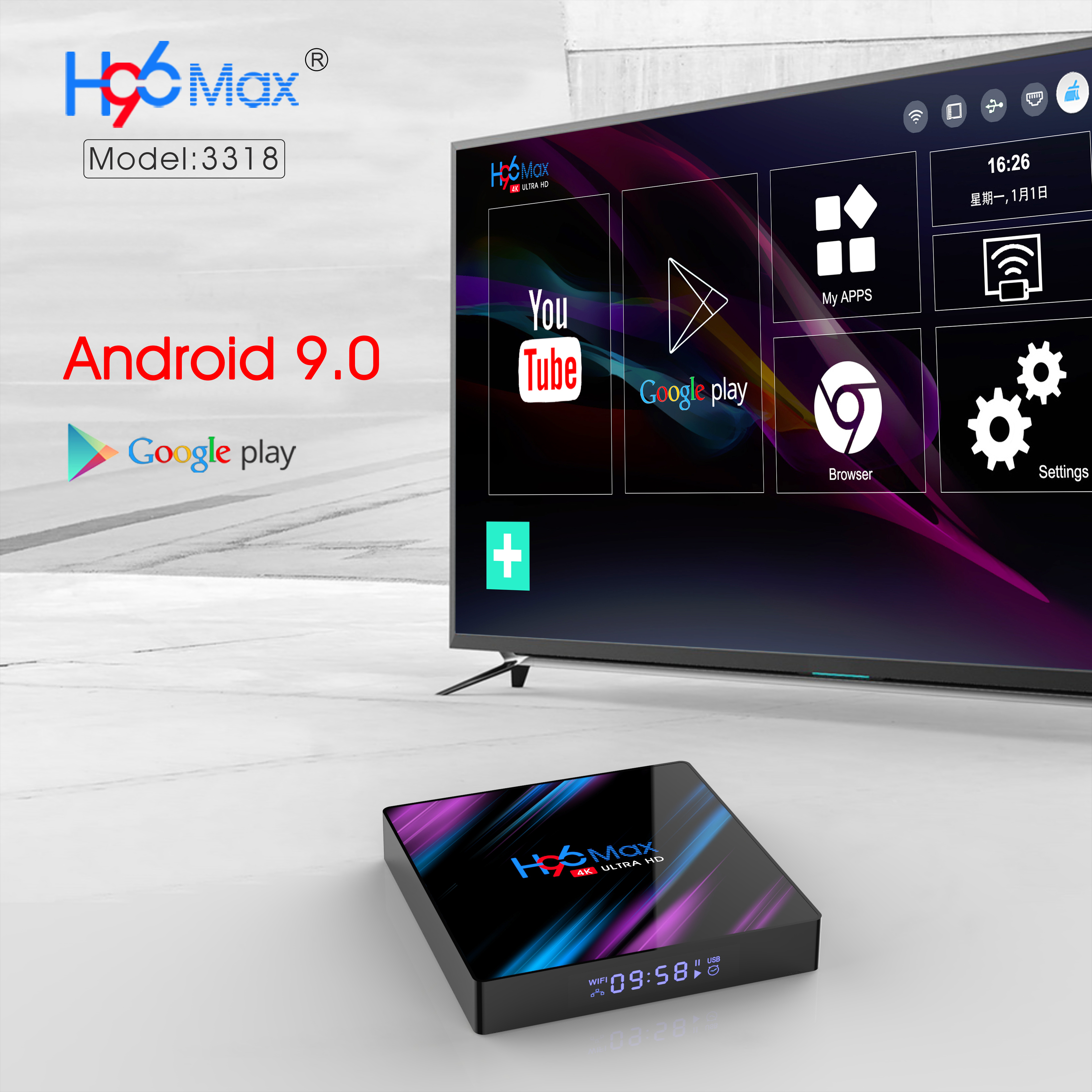 H96max Android 9 0 Smart TV BOX Google Assistant TV receiver 4K Dual Wifi  BT Media player Play Store Free App Fast Set top BOX