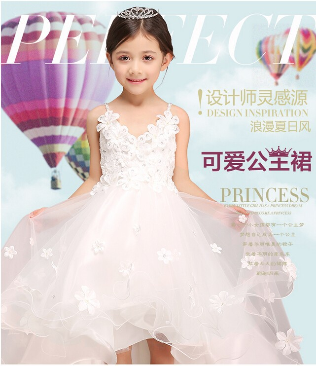 Gorgeous White Ball Gown Trailing Flower Girl Dresses Organza Ruffled Applique Floor Length Princess Baby Girls Birthday Dress