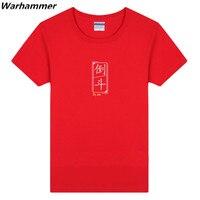 Warhammer Nieuwe Mannen t-shirt Print Tijd Raiders Mijn Job Tee Shirt Homme Katoen O-hals Korte Mouw 3XL EU Size Vrouwen Mode T-shirt