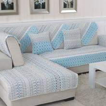 Tela de Algodón Four Seasons General cojín antideslizante sofá Combinado de Alto grado de estilo Europeo sofá toalla Cubierta del amortiguador