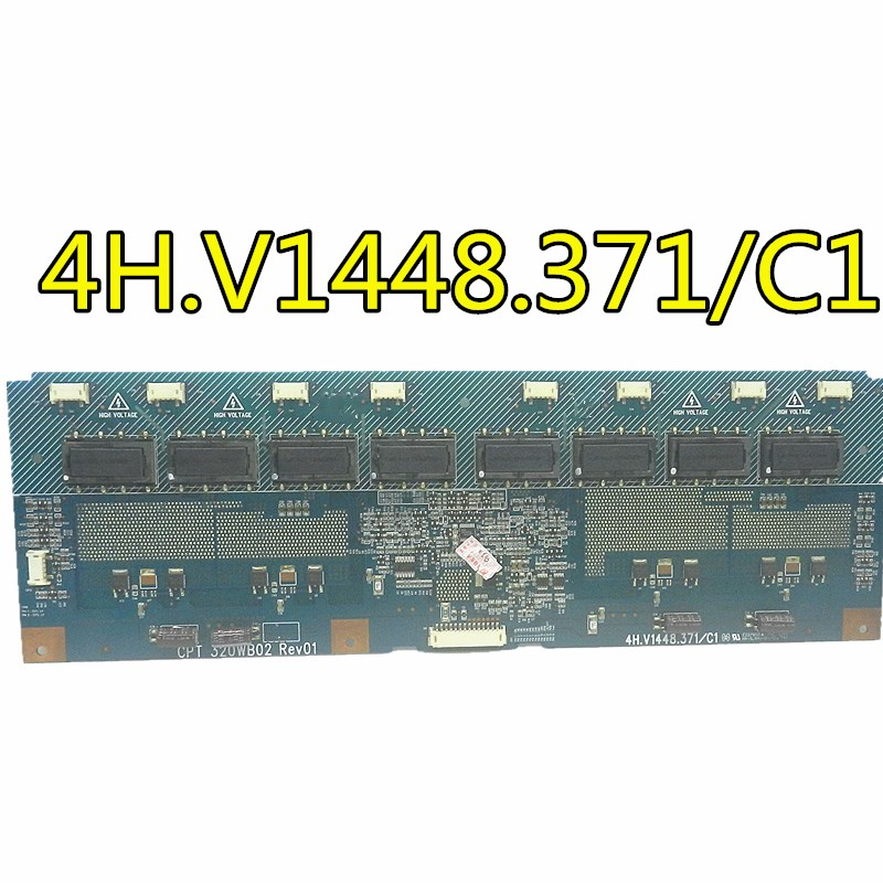 FIF1742-57B P1742E57 VER0.0 Power Inverter Board FIF1742 57B