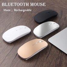 Bluetooth мышь для Apple Macbook air, Xiaomi Macbook Pro, перезаряжаемая мышь для Huawei Matebook, ноутбука, компьютера