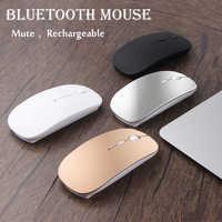 Pour Apple Macbook air pour Xiaomi Macbook Pro souris Bluetooth Rechargeable pour Huawei Matebook ordinateur portable ordinateur portable