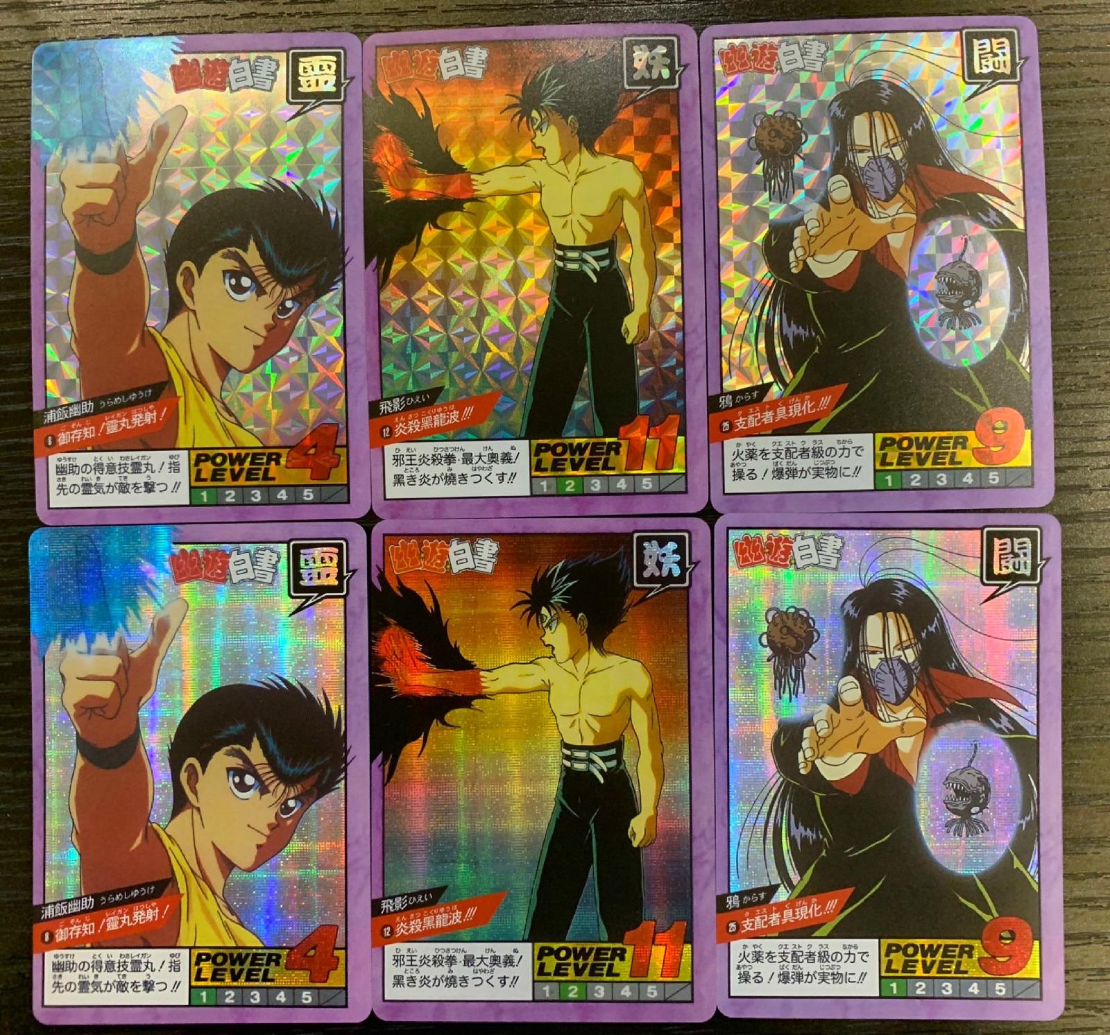 44 pièces/ensemble YuYu Hakusho jouets loisirs loisirs de Collection jeu Collection Anime cartes