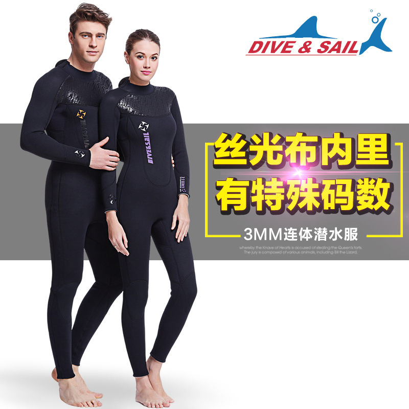 2017 New Dive&Sail 3mm Mercerizing Cloth One Piece Professional Submersible Thermal Clothing For Men Or Women Black
