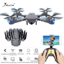 Mini drones XT-1 talon Remote Control HD Camera RC Helicopter x pro Foldable 4k Quadcopter light flow easy to Operate kids Toys