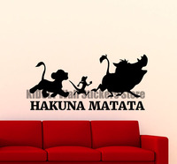 Hakuna Matata Lion King Wall Decal Disney Cartoon Timon Pumbaa Vinyl Sticker Home Bedroom Nursery Baby