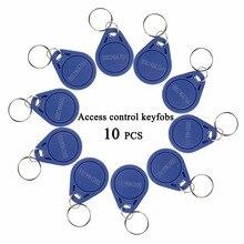 10pcs RFID Keyfobs 125KHz סמיכות מזהה תג אסימון מפתח Keyfobs דלת בקרת גישה