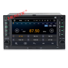 2din in-dash Android7.1 KIA Cerato Sportage Ceed Sorento Rio Car DVD GPS Navigation Autoradio Stereo Automotivo System