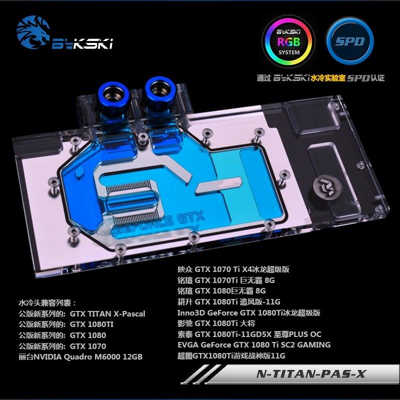 Bykski GPU Block for Founders GTX1080Ti GTX1080 Titan X Pascal N-TITAN-PAS-XBykski GPU Block for Founders GTX1080Ti GTX1080 Titan X Pascal N-TITAN-PAS-X