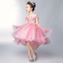Childrens dress Pink princess 2019 new word shoulder flower girl female wedding catwalk evening