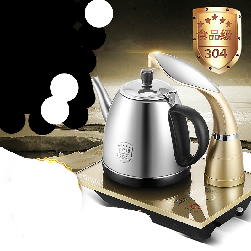 Electric kettle Automatic water electric USES Anti-dry Protection Overheat Protection hot insulated double layer proof electric kettle anti dumping stainless steel kettles overheat protection