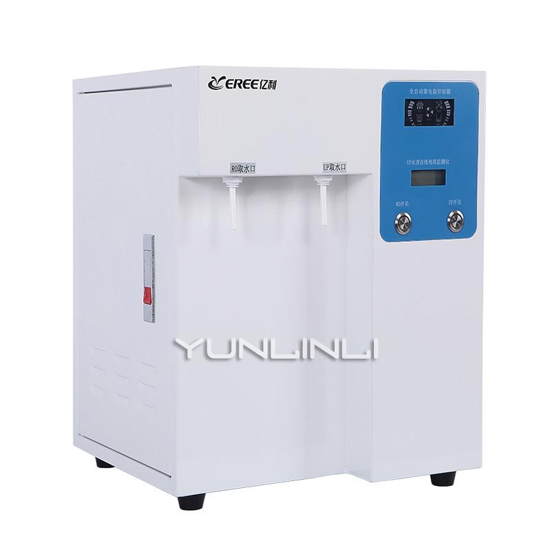 15L лаборатории школьная больница сверхчистой воды машина деионизации сильный фильтр для очистки воды оборудование для дистиллированной во
