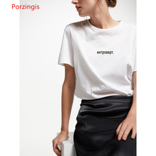 Porzingis Women's Tops T-shirt Russian Letter Introvert. Inscription Print White Short Sleeve Female Tshirts Harajuku Tees