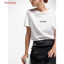Porzingis Women's Tops T-shirt Russian Letter Introvert. Inscription Print White Short Sleeve Female Tshirts Harajuku Tees