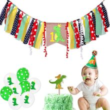Dinosaur Party 1ST Boy Birthday Party Decoration Set High Chair Banner Cupcake Topper Kids Party Hat inflatable Latex Balloon(China)