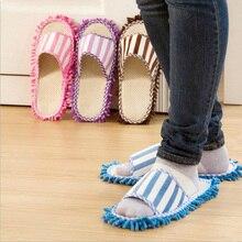 2 шт./компл. ленивый для чистки очиститель Швабра-туфля тапочки из микрофибры, мягкие, удобные для носки Ванная комната пол от пыли, декоративная наволочка на очистительные инструменты