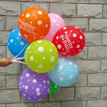 50pcs/lot  happy birthday balloon 12inch 2.8g latex round colorful for children kids party decoration