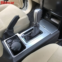 Bbincar ABS Matte Wood Paint Front Inner Gear Shift Storage Box Frame Cover Trim For Toyota