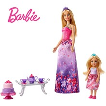 Original Brand Barbie Doll Boneca baby princess Mermaid tea time Feature Rainbow Lights The Toy For Girls
