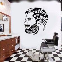 YOYOYU Wall Decal Barbershop Stickers Removable Man Salon Haircut Style Vinyl Art Interior Decor Wallpaper SY891