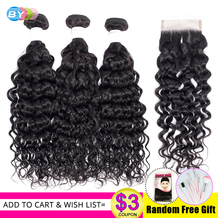 Brazilian Water Wave Bundles With Closure Human Hair Bundles With Closure 4Pcs lot Remy Hair 3