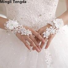 Горячая распродажа белые короткие рукавицы Кружева Цветы митенки для невесты Свадебные аксессуары Свадебные перчатки Mingli Tengda