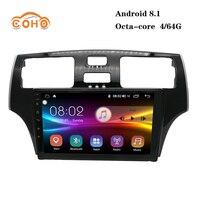 Автомобильный аудио Android 8,1 8 ядерный 4/64G для Lexus ES2001 все гольфкарты оснащены Радио BT GPS навигации Carplay DSP и поддержка WI FI 4G интернет