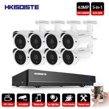 Home Security Camera System 8ch CCTV System 8PCS  4MP CCTV Camera Surveillance Kit 8ch DVR 1080P HDMI Video Output цена 2017