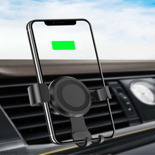 Portable Gravity Car Holder For Phone in Car Air Vent Clip Mount 360 Degree Rotating Phone Holder Cell Stand Support For iPhone цены