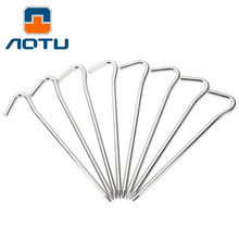 4pcs/lot 155mm Aluminium Alloy Tent Accessories Tent Peg Nail Stake Rope Camping Equipment Round with hooks D1315HY(China)