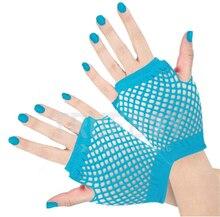 Hot Sale New fashion Women Girls Mesh Gloves Short Wrist Gothic Punk Rock Costume Fancy Party Nylon+Spandex