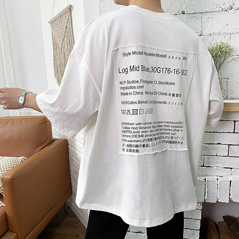 Men's T-shirt 2020 Summer New Slim Letter Printing Loose Size Large M-5xl Casual Round Collar Individual Youth Men's Wear