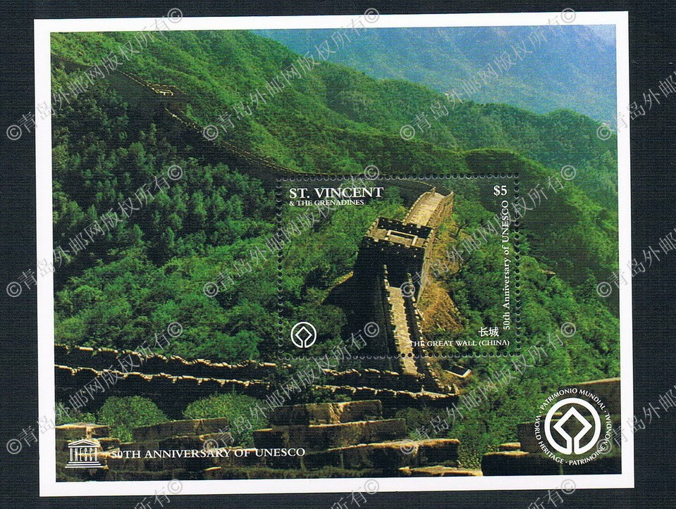 Vincent AA1072 1996 World Heritage China the Great Wall stamp sheetlet 1M new 0903 david ownby vincent goossaert ji zhe making saints in modern china