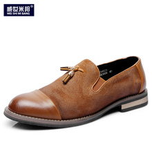 New Fashion Spring Summer Round Toe SLIP-ON Tassel Loafers Men Moccasin Car Shoes Casual Boat Shoes
