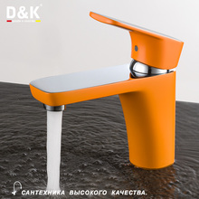 D&K Basin Faucets Orange Brass Single Handle Hot and cold water tap DA1432113