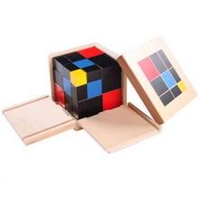 Монтессори математические материалы триномиальный куб развивающие