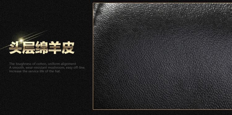Leather hat sheep skin cap (11)