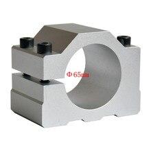 Высокое качество зажим шпинделя 52мм 65мм алюминиевый двигатель держатель кронштейн с ЧПУ машина маршрутизатора