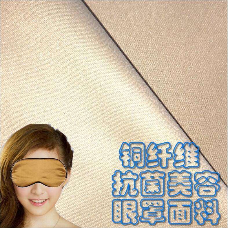 Медь ионное волокно покрытие для глаз материал электропроводящая ткань
