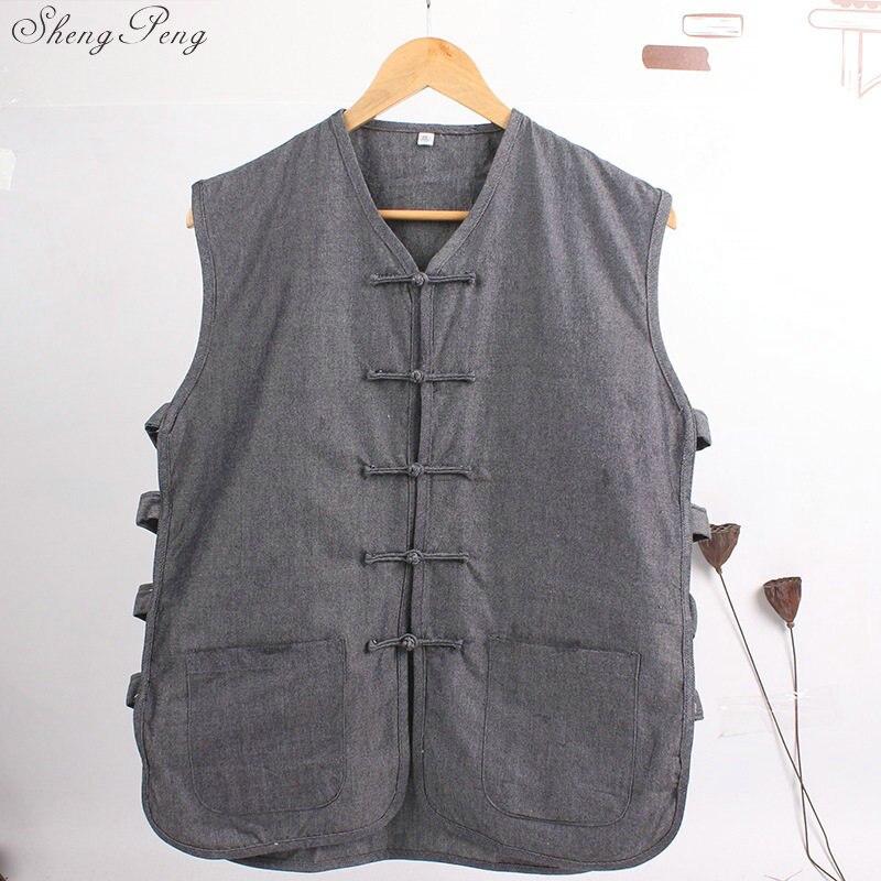 Traditional Sleeveless Gong Fu Shirt 3