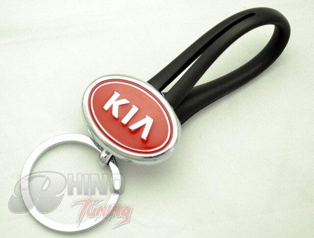 Металла и Силикона Авто Красный Брелок для Cadenza Sportage Оптима Sorento Picanto Рио Cerato Forte Всех Автомобилей Key Chain 159